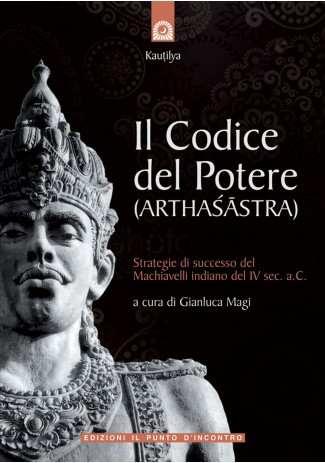 eBook: Il codice del potere