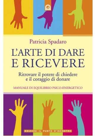 eBook: L'arte di dare e ricevere