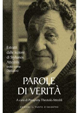 eBook: Parole di verita