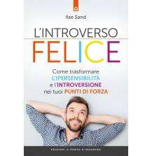 eBook: L'introverso felice