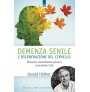 eBook: Demenza senile e rigenerazione del cervello