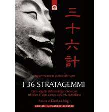 eBook: I 36 stratagemmi