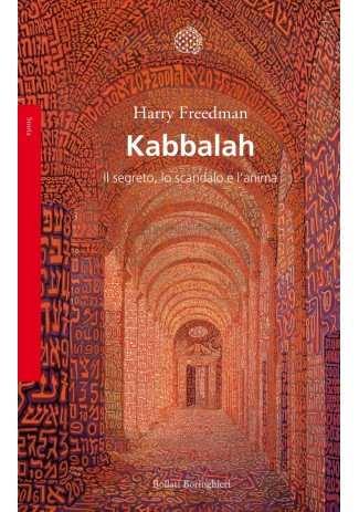eBook: Kabbalah
