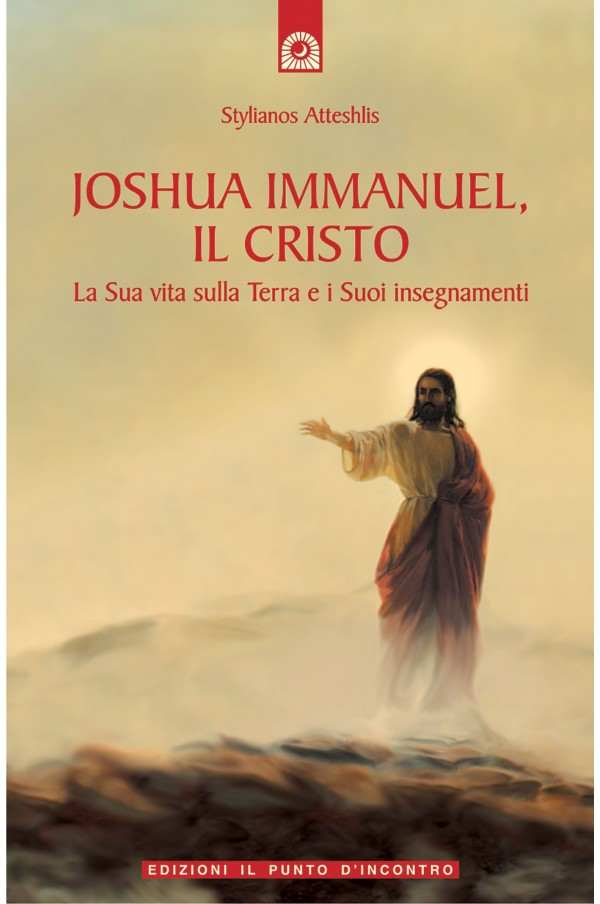 Joshua Immanuel
