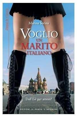 Voglio un marito italiano