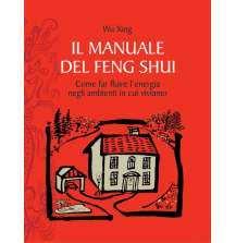 eBook: Il manuale del feng shui