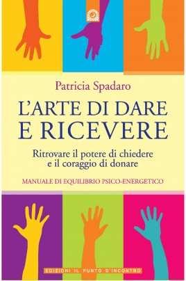 L'arte di dare e ricevere