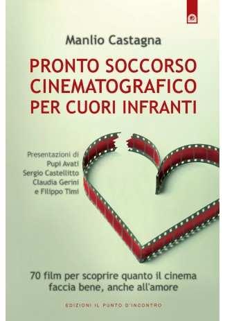 eBook: Pronto soccorso cinematografico