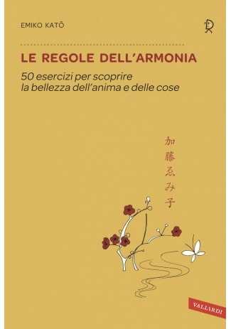 eBook: Le regole dell'armonia