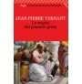 eBook: Le origini del pensiero greco