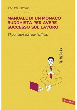 eBook: Manuale di un monaco buddhista per avere successo sul lavoro