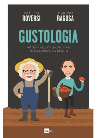 eBook: GUSTOLOGIA