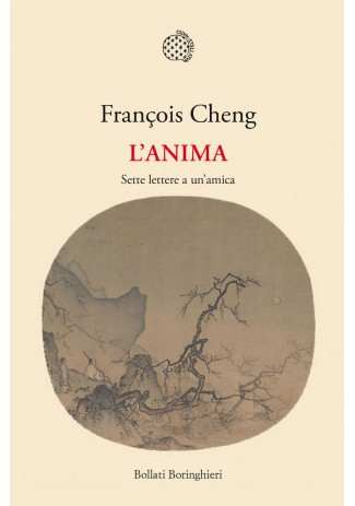 eBook: L'anima