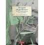 eBook: 30 segreti del giardiniere
