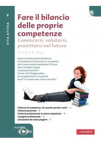 eBook: Fare il bilancio delle proprie competenze
