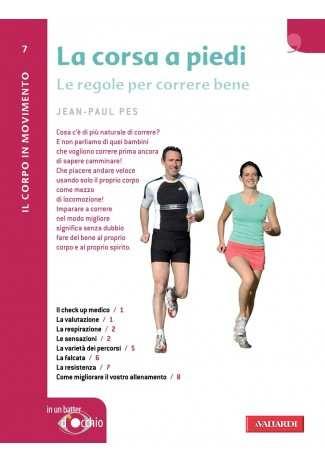 eBook: La corsa a piedi