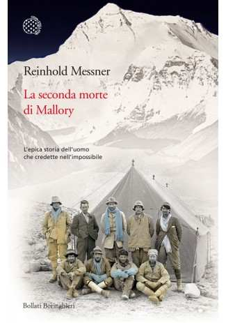 eBook: La seconda morte di Mallory