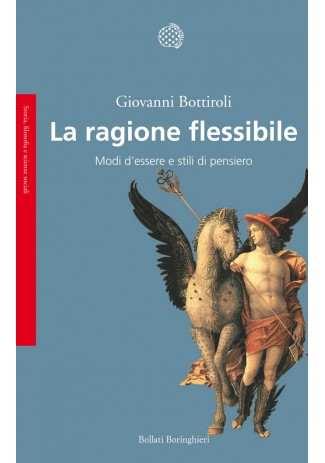 eBook: La ragione flessibile