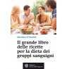 eBook: Il grande libro delle ricette per la dieta dei gruppi sanguigni