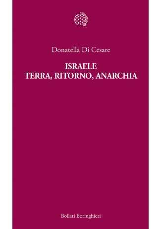 eBook: Israele. Terra, ritorno, anarchia