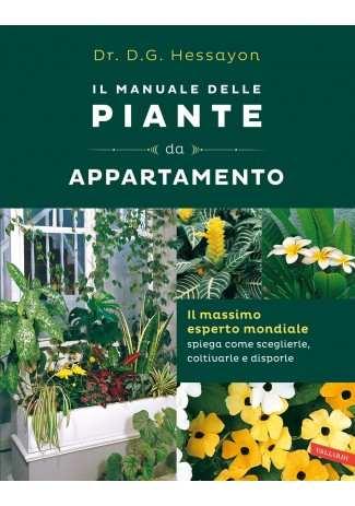 eBook: Il manuale delle piante da appartamento
