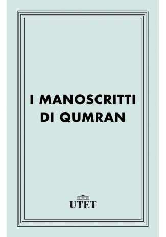 eBook: I manoscritti di Qumran