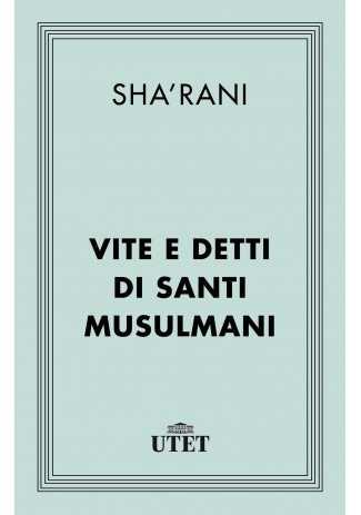 eBook: Vite e detti di santi musulmani