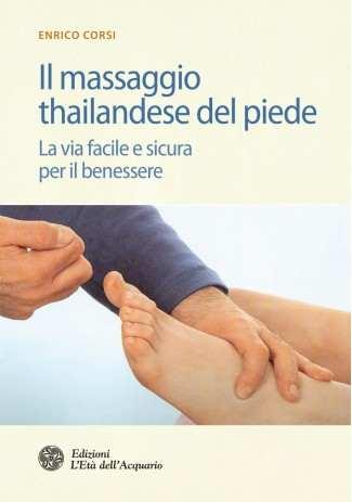 eBook: Il massaggio thailandese del piede