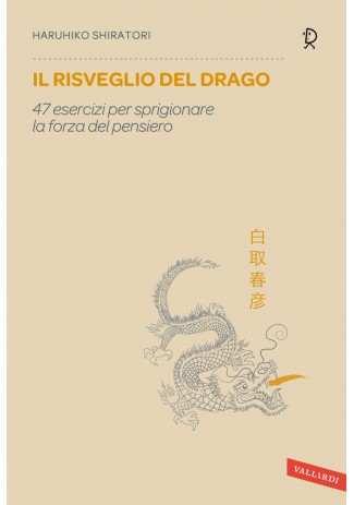 eBook: Il risveglio del drago