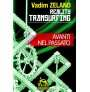 eBook: Reality Transurfing – Avanti nel passato
