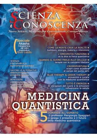eBook: Scienza e Conoscenza - N.51