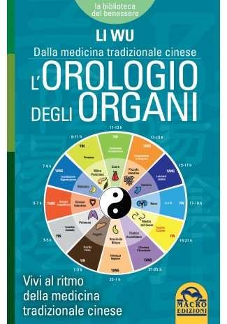 eBook: L'Orologio degli Organi