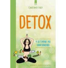 eBook: Detox