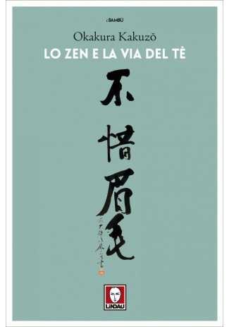 eBook: Lo zen e la via del tè