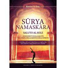 eBook: SURYANAMASKARA - SALUTO AL SOLE