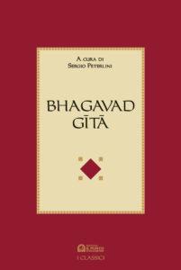 Libro Bhagavad Gita a cura di Sergio Peterlini