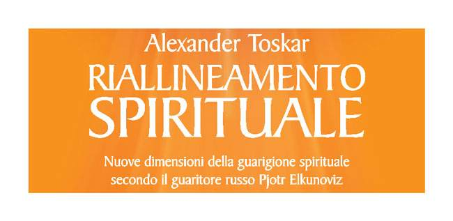 alexander-toskar