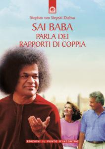 Sai Baba parla dei rapporti di coppia